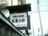 2008_5_9
