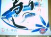 2008_10_3